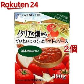 イタリアの畑から ていねいにつくったトマトのソース 基本の味わい(390g*2コセット)[缶詰]