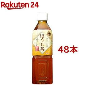 神戸茶房 ほうじ茶(500mL*48本入)【神戸茶房】