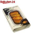 K&K 缶つま★レストラン うにのコンソメジュレ(65g)【K&K 缶つま】