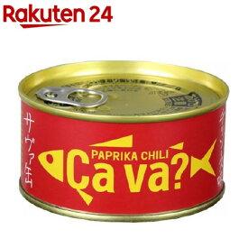 岩手県産 サヴァ缶 国産サバのパプリカチリソース味(170g)[さば 缶詰]
