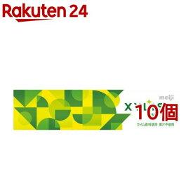 キシリッシュガム ライムクール(12粒入*10コセット)【キシリッシュ】