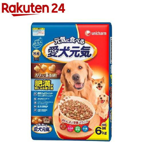 愛犬元気 肥満が気になる愛犬用 ビーフ・ささみ・緑黄色野菜・小魚入り(6kg)【愛犬元気】