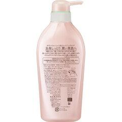 ビオレu潤い美肌ボディウォッシュベルガモット&ハーブの香りポンプ