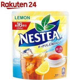ネスティ レモン(200g)【ネスレ日本】