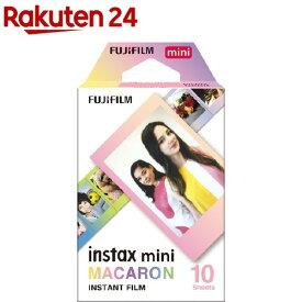 フジフイルム インスタックス ミニ マカロン(1パック(10枚入))【チェキ】
