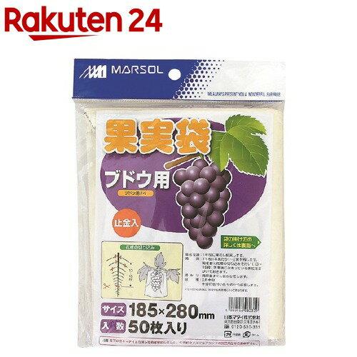 果実袋ブドウ用小