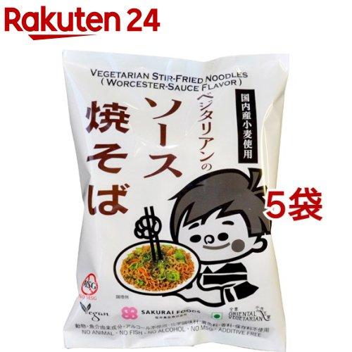 桜井食品 ベジタリアンのソース焼そば(118g*5コセット)
