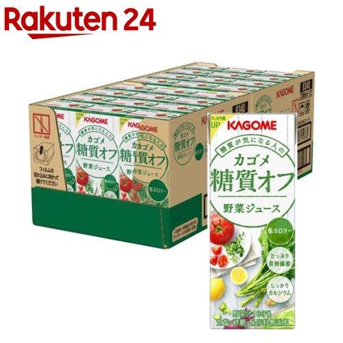 カゴメ 野菜ジュース 糖質オフ(200mL*24本入)【カゴメジュース】