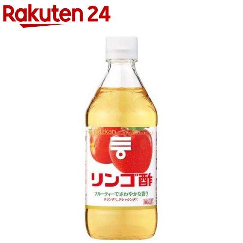 ミツカン りんご酢(500mL)