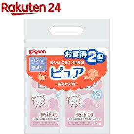 ピジョン 赤ちゃんの洗たく用洗剤 ピュア 詰めかえ用(1セット)【イチオシ】【KENPO_12】【Pigeon ピュア】