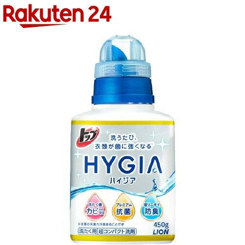 トップ ハイジア 本体(450g)【ハイジア(HYGIA)】