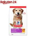 サイエンスダイエット シニアプラス 小粒 高齢犬用(12kg)【dalc_sciencediet】【hkz】【サイエンスダイエット】