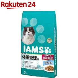 アイムス 成猫用 体重管理用 まぐろ味(5kg)【m3ad】【dalc_iams】【アイムス】[キャットフード]