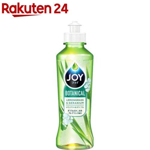ジョイ 食器用洗剤 ボタニカル レモングラス&ゼラニウム 本体(190mL)【ジョイ(Joy)】