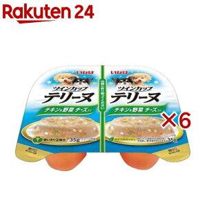 いなば ツインカップ テリーヌ チキン&緑黄色野菜 チーズ入り(35g*2個入*6セット)