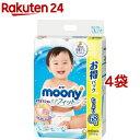 ムーニー エアフィット テープ Lサイズ(68枚入*4袋セット)【ムーニー】