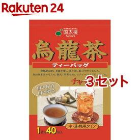 国太楼 ウーロン茶 チャイナ40 ティーバッグ(40袋入*3セット)【国太楼】