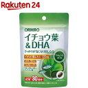 PD イチョウ葉&DHA(60粒入)【PD】
