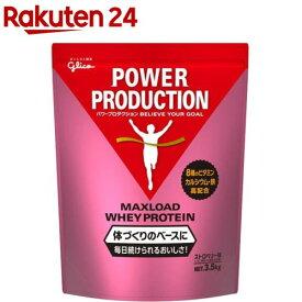 パワープロダクション マックスロード ホエイ プロテイン ストロベリー味(3.5kg)【パワープロダクション】