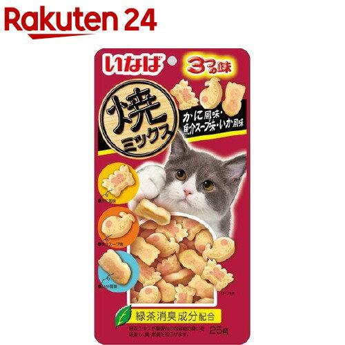 いなば 焼ミックスかに風味・魚介スープ味・いか風味(25g)