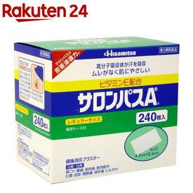 【第3類医薬品】サロンパスA ビタミンE配合(240枚入)【KENPO_11】【サロンパス】