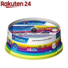 バーベイタム DVD+R DL 8.5GB PCデータ用 8倍速対応 25枚 DTR85HP25V1(1セット)【バーベイタム】