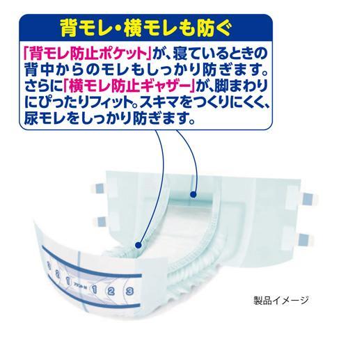 アテント消臭効果付テープ式背モレ・横モレも防ぐM