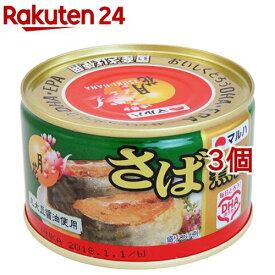 マルハ さば味付 月花(200g*3コセット)【マルハ】[缶詰]