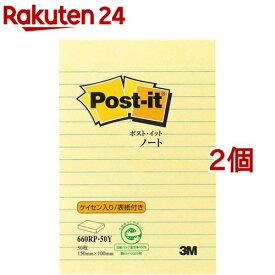 ポスト・イット 再生紙 スタンダード ノート ケイセン入り 660RP-50Y(50枚入*2コセット)