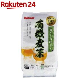 みたけ 有機麦茶(52袋入)【イチオシ】【みたけ】