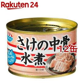 シーマルシェ さけの中骨水煮(140g*12コセット)【シーマルシェ】[缶詰]
