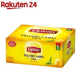 リプトン イエローラベル ティーバッグ(100包)【リプトン(Lipton)】