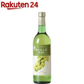 酸化防止剤無添加ブドウ香る白(720mL)【はこだてわいん】
