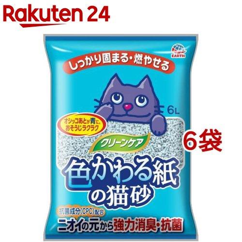 クリーンケア色かわる紙の猫砂