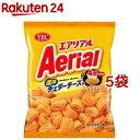 エアリアル 濃厚チェダーチーズ味(70g*5袋セット)