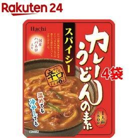 ハチ食品 スパイシーカレーうどんの素(280g*4袋セット)【Hachi(ハチ)】