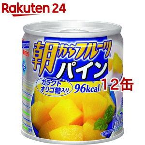 朝からフルーツ パイン(190g*12コ)【朝からフルーツ】[缶詰]