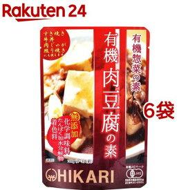 ヒカリ 有機肉豆腐の素 21766(100g*6コセット)【org_4_more】