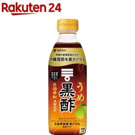 ミツカン うめ黒酢(500ml)【spts1】【ミツカン】