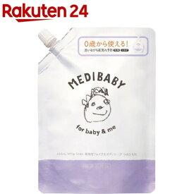 メディベビー 薬用泡フェイス&ボディソープ つめかえ用(450ml)