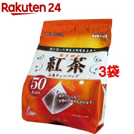 アバンス セイロン紅茶 三角ティーバッグ(50袋入*3袋セット)【アバンス】