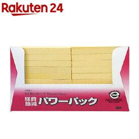 ポスト・イット 経費節減再生紙パワーパック 6542-Y(100枚*20パッド)