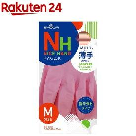 ナイスハンド ミュー 薄手 ピンク Mサイズ(1双)【ナイスハンド】