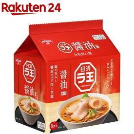 日清ラ王 醤油(5食入)【日清ラ王】