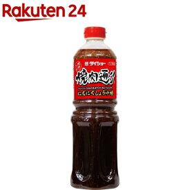 ダイショー 焼肉通り にんにくしょうゆ味(1.15kg)【ダイショー】