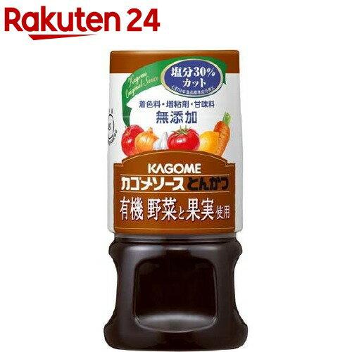 カゴメ 有機野菜と果実使用 とんかつ(160mL)【カゴメソース】
