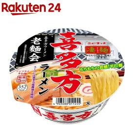凄麺 喜多方ラーメン(12個入)【凄麺】