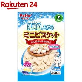 ペティオ 乳酸菌のちから ミニビスケット ミルク風味(200g)【ペティオ(Petio)】