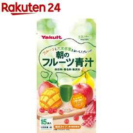 ヤクルト 朝のフルーツ青汁(7g*15袋入)【イチオシ】【spts11】【元気な畑】