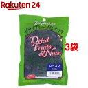 桜井食品 オーガニック レーズン(100g*3袋セット)【桜井食品】